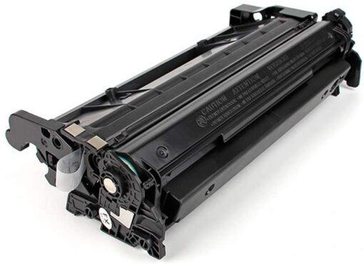 Mực máy in HP LaserJetPro M404d